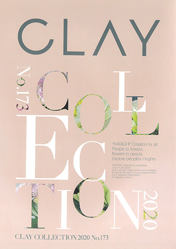Clay Collection 173